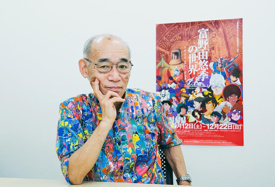 【ハゲ悲報】富野由悠季監督「最近の大学生には個性がない」