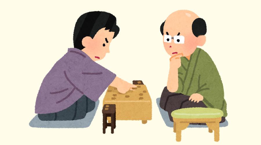 【ハゲ悲報】棋聖戦でハゲ、やらかす(画像あり)