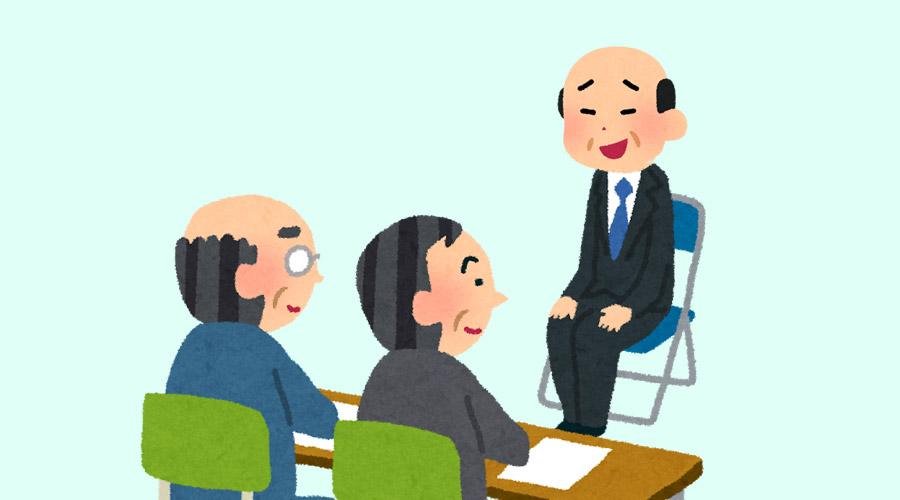 【急募】34歳無職が未経験からなれる職業