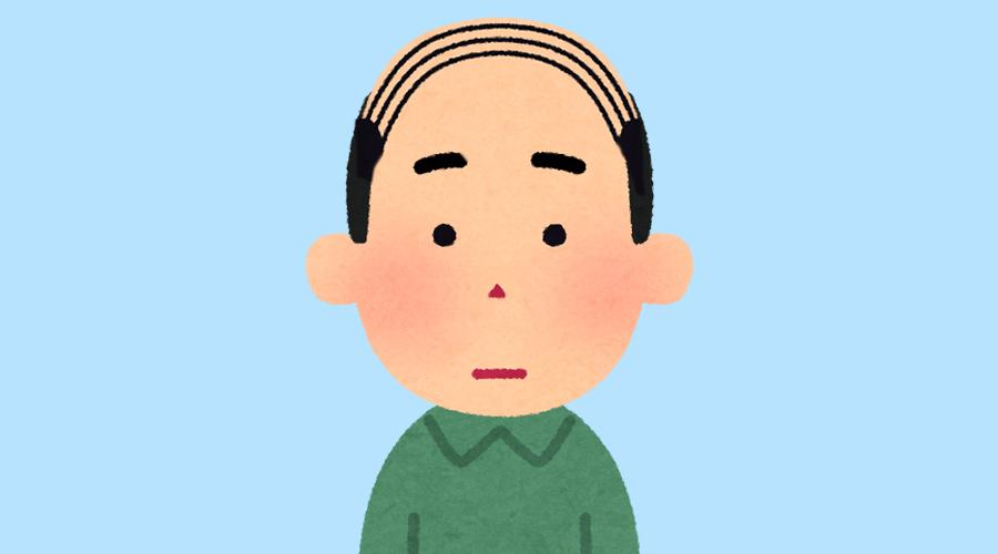 ワイスペック「46歳」「ハゲ」「ブサイク」「年収250万円」「派遣」「独身」