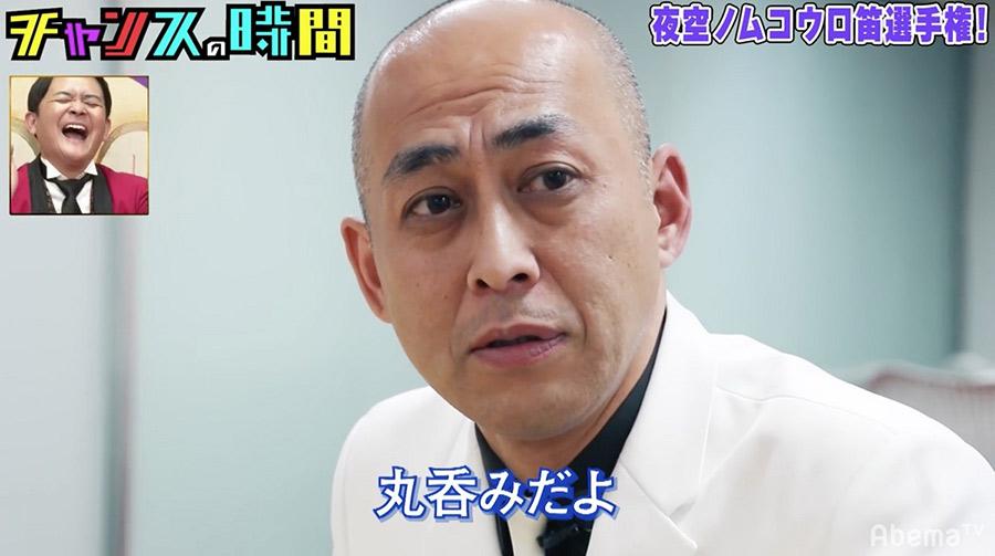 【ハゲ速報】錦鯉・長谷川さん、とんでもない交友関係を暴露される!