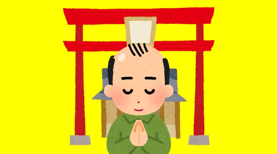 【ハゲ速報】神社「ハゲが賽銭ドロしてる姿が防犯カメラに映ってたから晒すわwww」