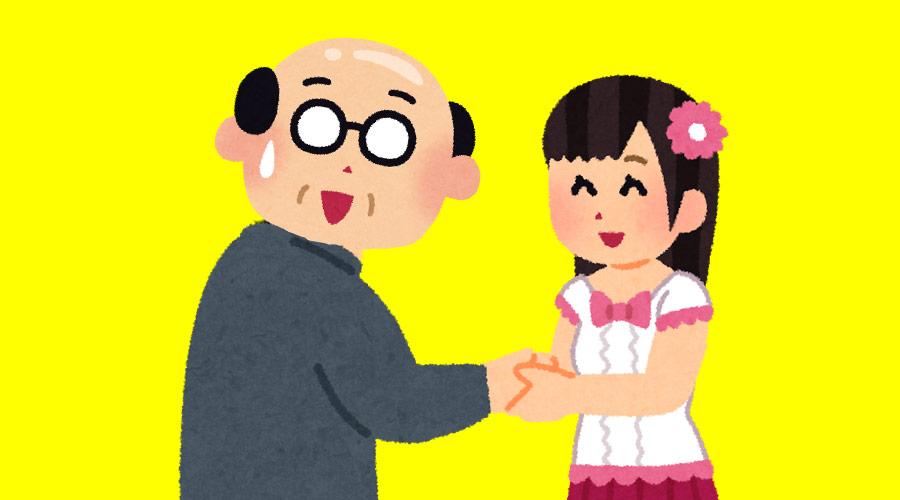【ハゲ悲報】アイドル(29)にガチ恋したおっさん(63)、緊急逮捕