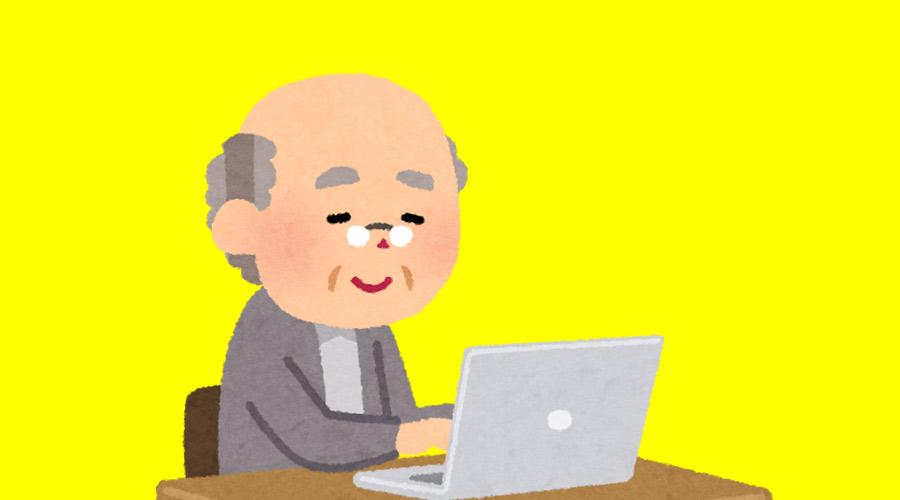【朗報】エーザイが開発したアルツハイマー治療薬、アメリカで承認!!!