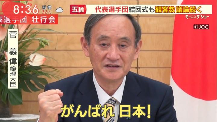 【スダレ悲報】菅首相「こ、これが…最後の…緊急事態宣言だから……」