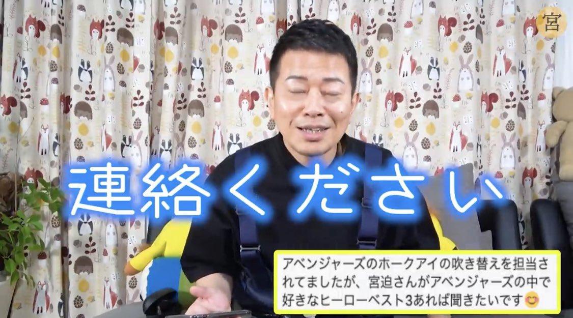 【ハゲ悲報】宮迫博之さん、大事な仕事を降板させられてしまう