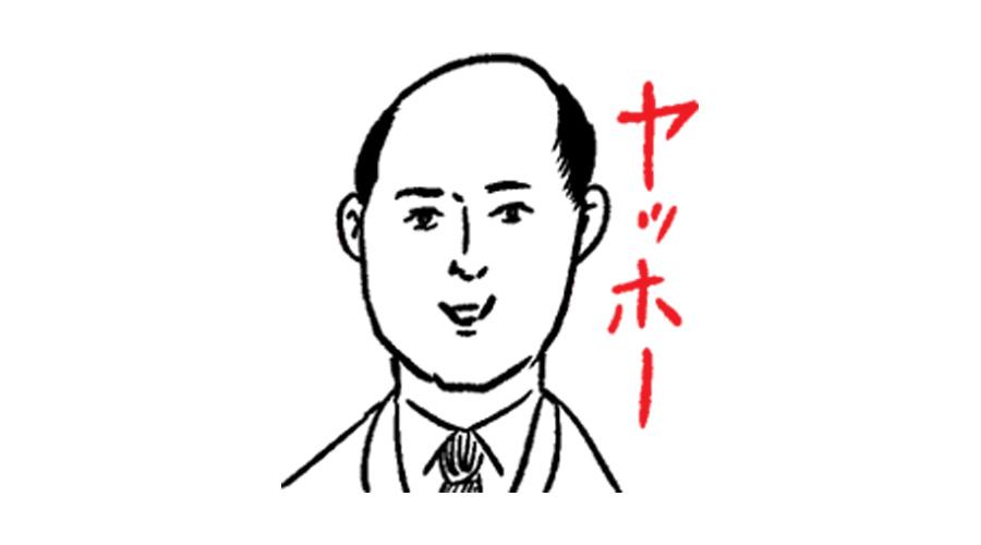 【超画像】とんでもない髪型のハゲが現れる!!!
