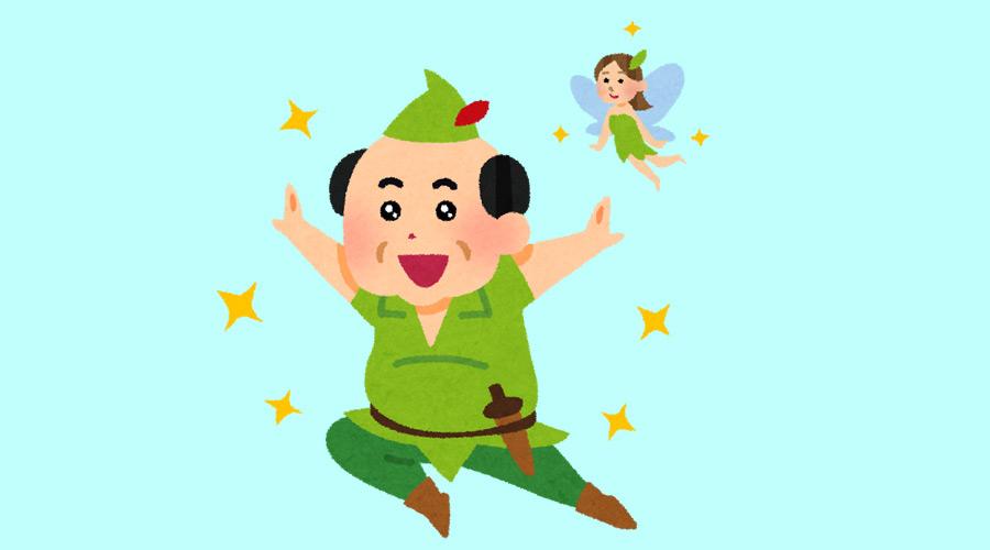 【ハゲ速報】小学生女児が、不審な小太りハゲ頭の男に走って追いかけられる事案発生!!!