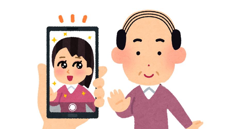 【ハゲ速報】電車でめちゃくちゃくせ毛なギャルが盗撮される(画像あり)