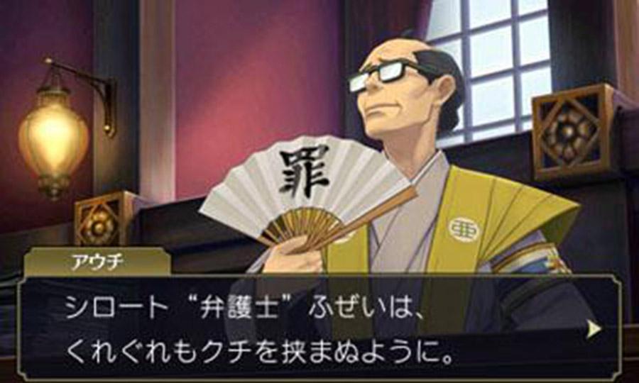弁護士飯塚幸三「でもアクセル全開の記録って事故当日のものとは限りませんよね?」