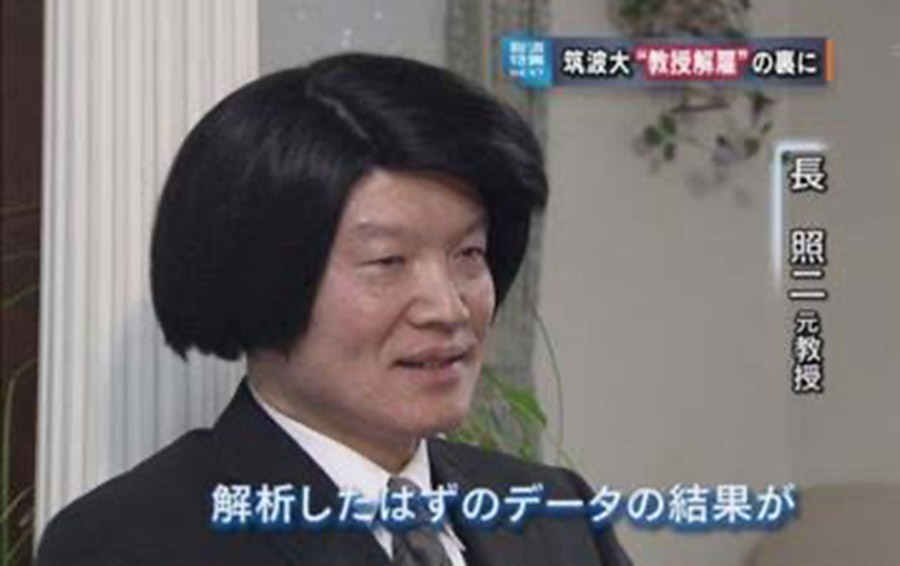 【ヅラ速報】セミロングのかつら、水玉のワンピースで女装した男が下半身見せつける事案発生