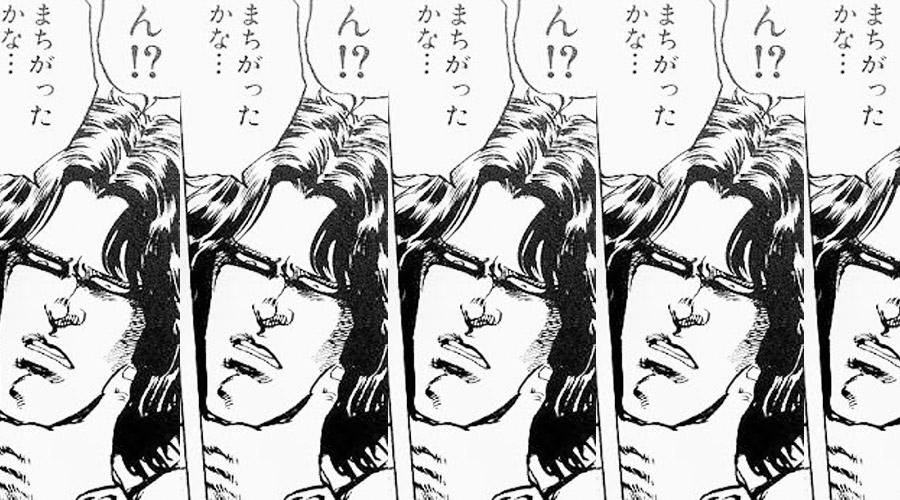 【ハゲ速報】発毛のツボを突くと髪が生えると発表される!!!【何度目だハゲ】
