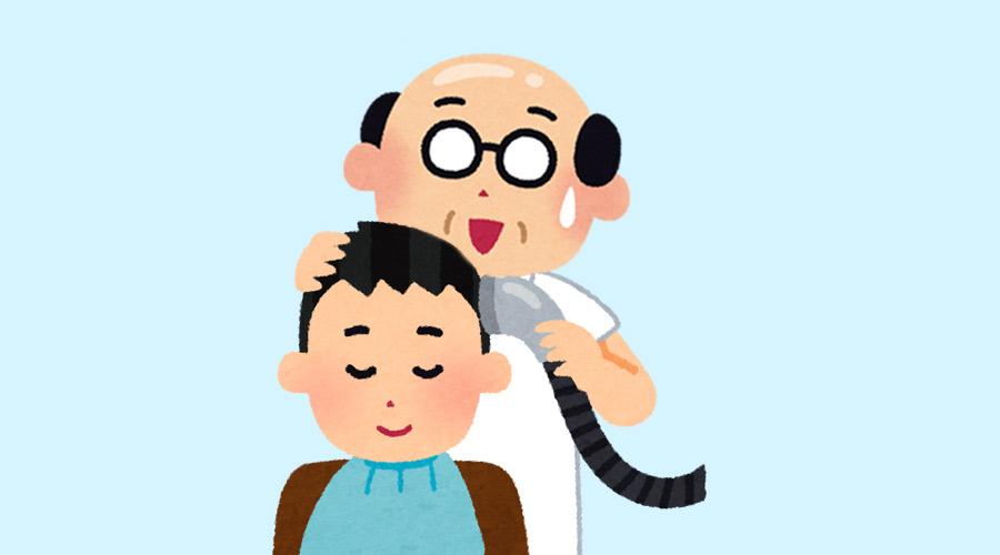 【ハゲ禁止】1年間で散髪にかかる金、1万円←これヤバいやろ?