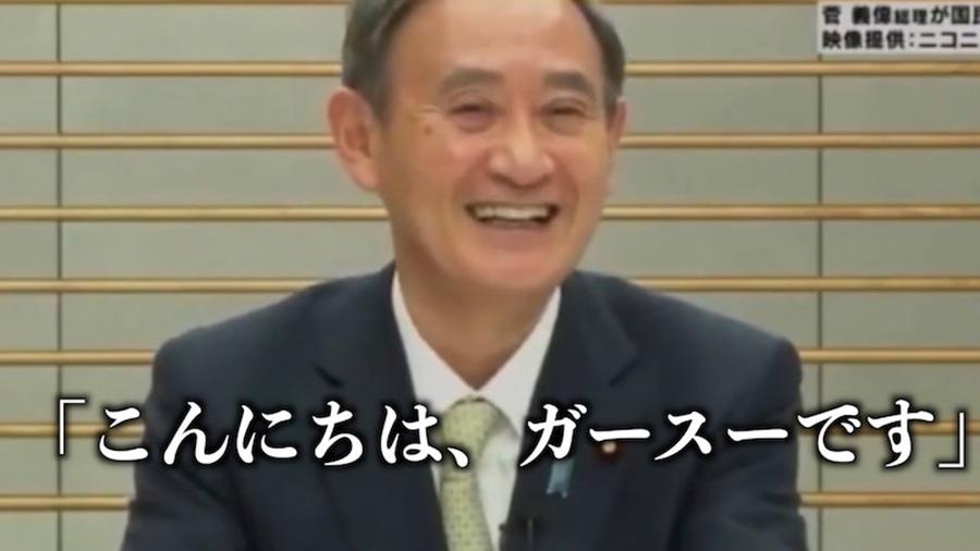 【スダレ速報】ス、スダレハゲ内閣の支持率「28%」