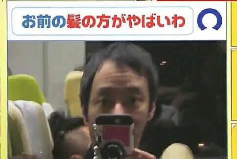 【ハゲ悲報】いしだ壱成「嫁の寝顔ヤバw」 一般人「お前の髪のほうがヤバいわ!」(画像あり)