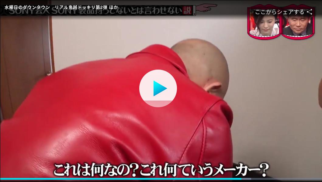 【水ダウ】バイきんぐ小峠「A-Stage…?」小島瑠璃子「AVメーカーみたい」松本「えっ!?」