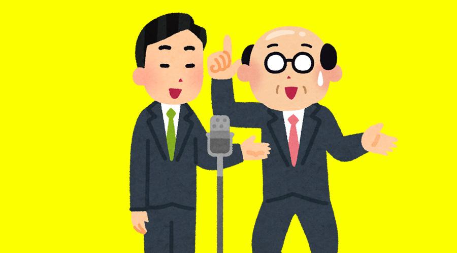 【年収】明石家さんま→10億、ダウンタウン→8億、今田→5億、東野、岡村→3億、千鳥→1億、ダイアン→