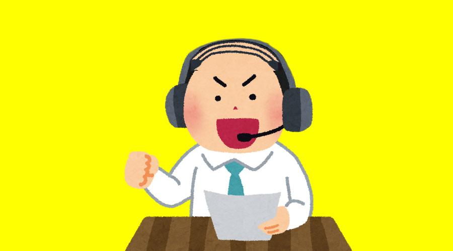 【悲報】東京五輪2020、実況アナウンサーが名言言おうとして滑り散らかす