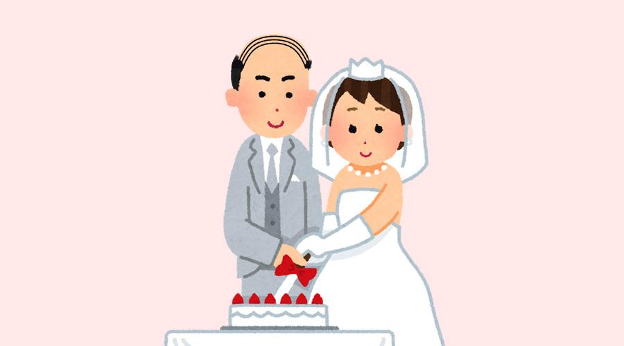 【ハゲ速報】結婚できない男、年収は関係なく、ただ「モテないだけ」だと判明!!!