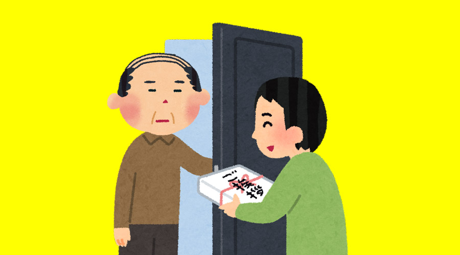 【ハゲ悲報】薄毛ワイ、隣人から「隣のハゲ」と呼ばれていることが判明!