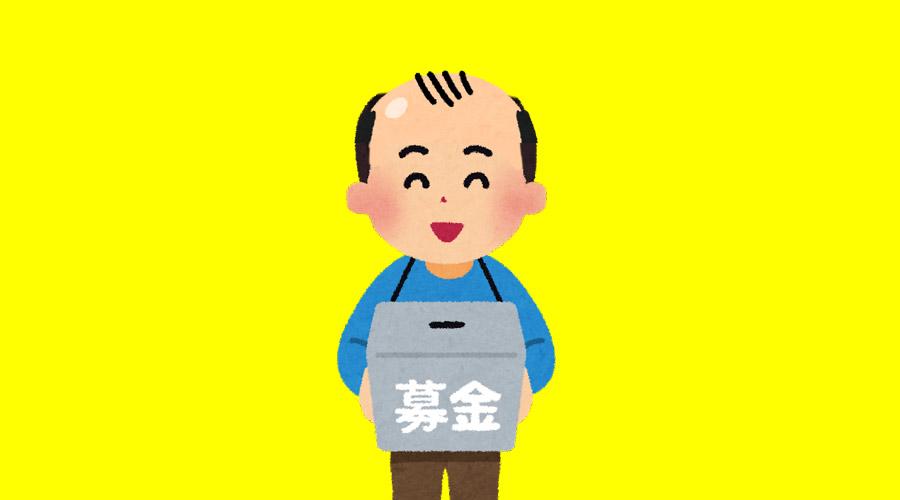 【超悲報】今年の「24時間テレビ」wwww