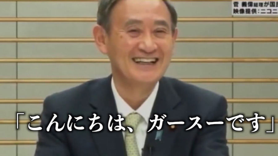 【スダレ悲報】菅総理、149連勤突破