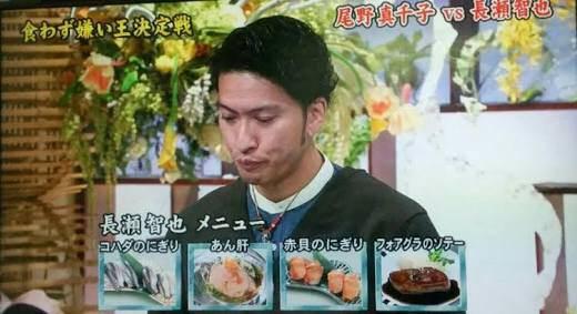 【画像】TOKIO長瀬智也「食わず嫌い出演か‥メニューはこれでええやろw」