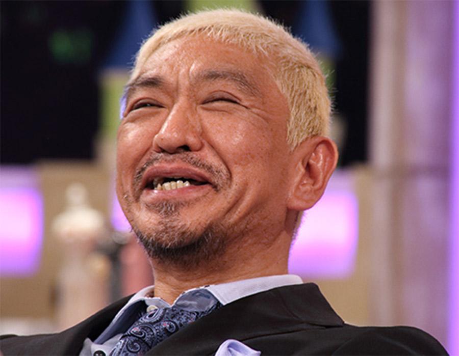 【悲報】松本人志さん、小室圭さんの髪型についてお気持ち表明
