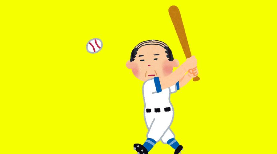 【ハゲ速報】ハゲのプロ野球選手だいたい成功してる説