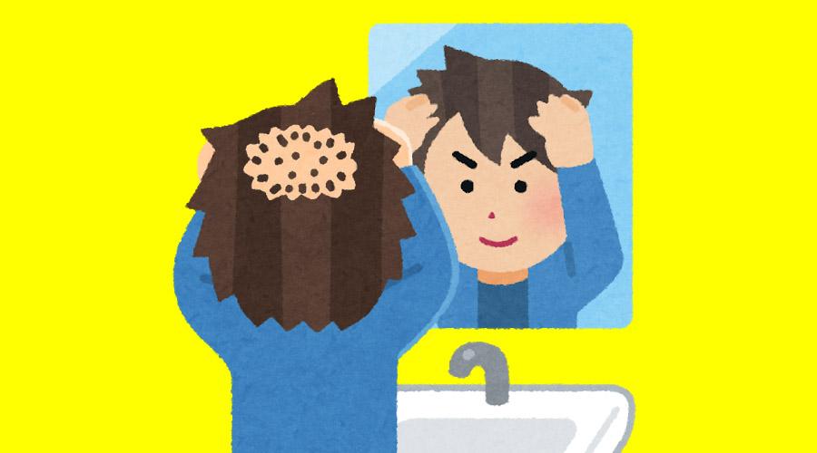 ワイハゲ治療中、ようやく鏡を見られるようになる!
