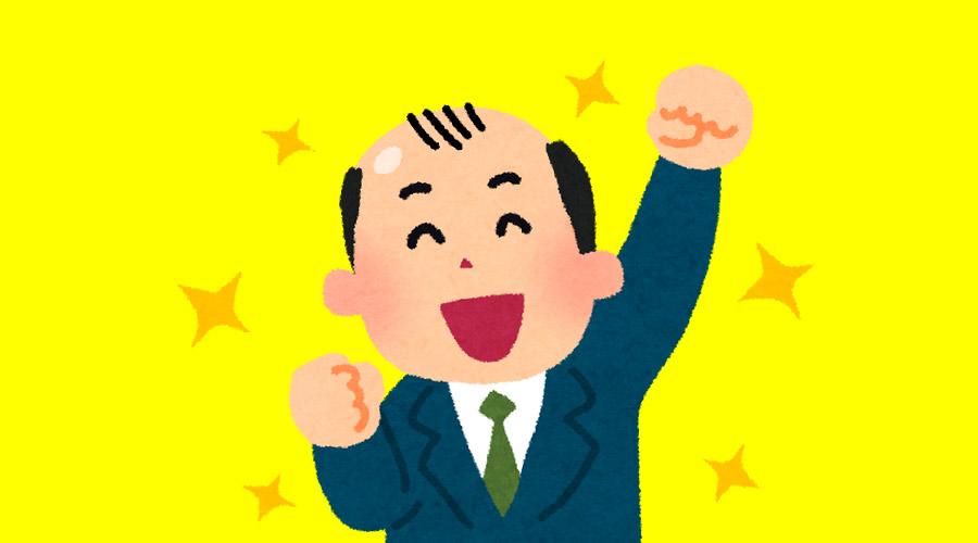 【ハゲ速報】ワイハゲ、「ミノフィナ」で髪の毛が復活してきた!!!
