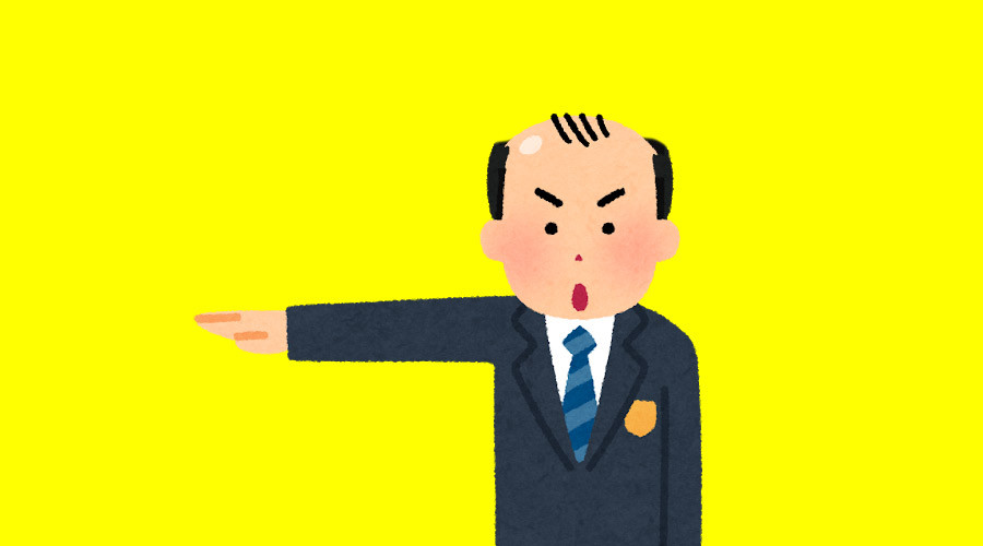 【超画像】「ハゲ」か「ドフサ」か意見が分かれる男がこちら!