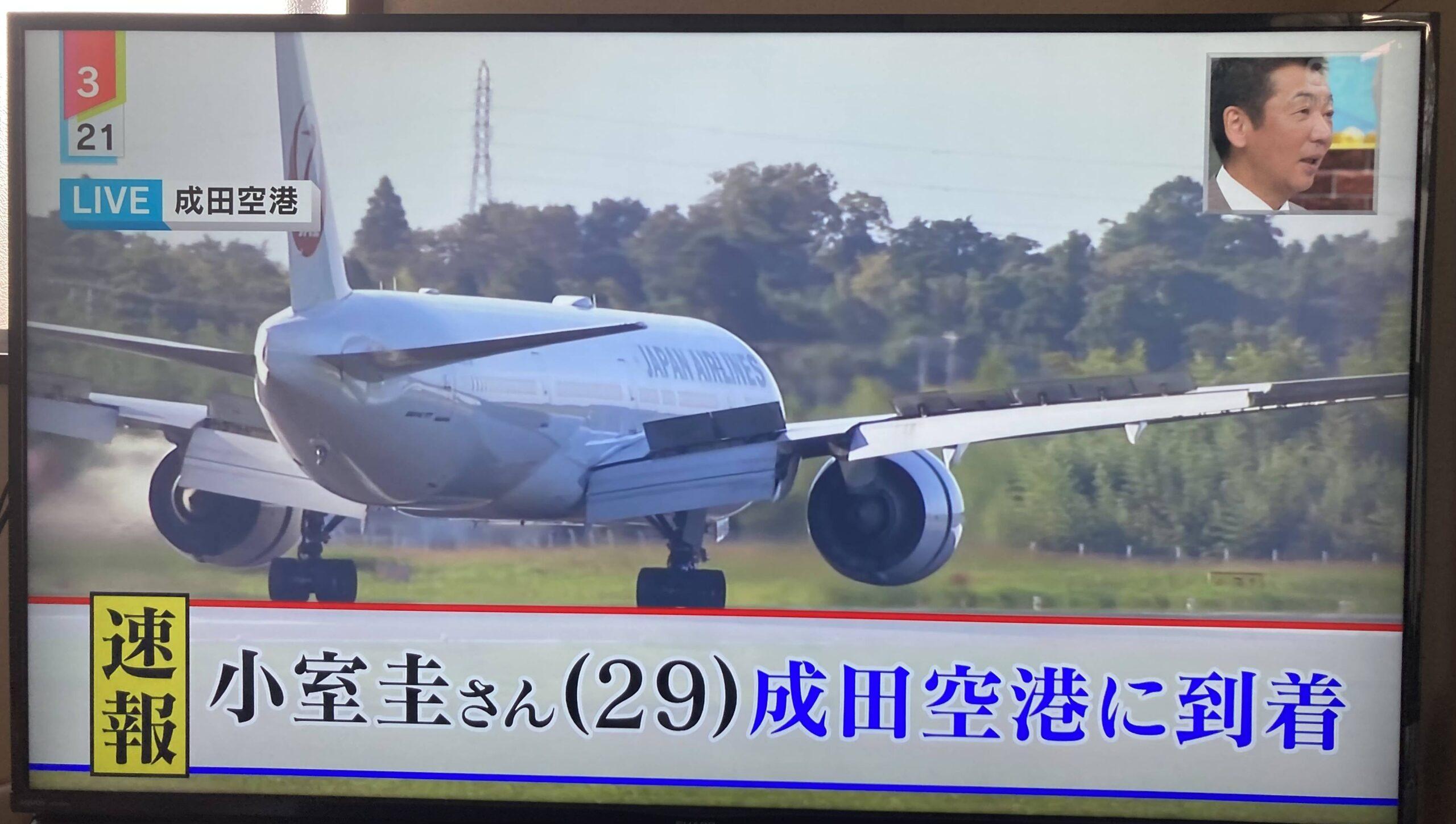【速報】小室圭さん帰国後の第一声
