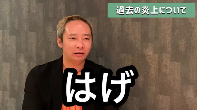 【ハゲ悲報】いしだ壱成さん、ハゲと言われガチギレしてしまう