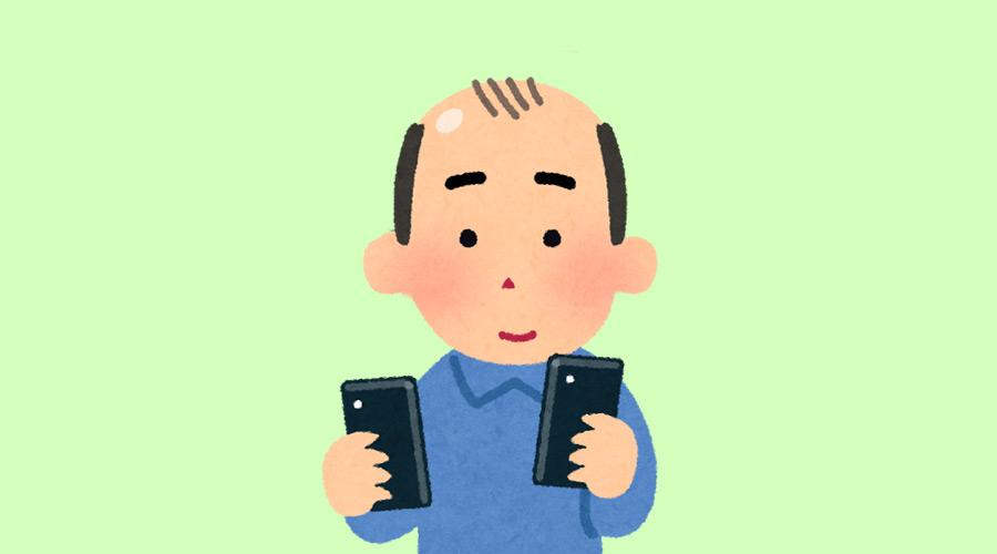 【ハゲ速報】餃子の王将をストビューで開くと「謎のハゲ」が映り込むと話題(画像あり)