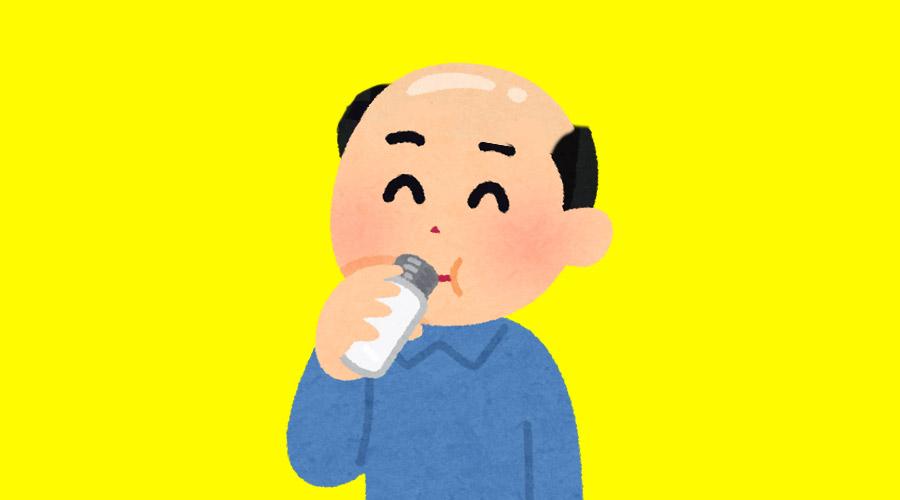 【あつまれ】ハゲ薬飲んでるハゲおる?