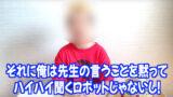 【急募】小中学校で生徒に「おしゃれ」や「髪染め」が禁止される理由って何?