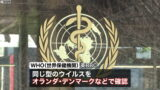 【コロナ悲報】世界、終了